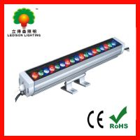 Sell RGB 15W LED outdoor lamp