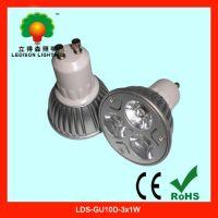 Sell GU10 3W LED spotlight