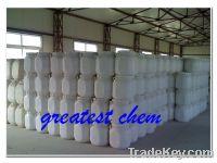 Calcium Hypochlorite65% (Calcium Process)