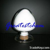 Sell Zinc Oxide 99.5