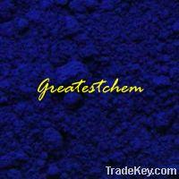 Sell Microcrystalline wax