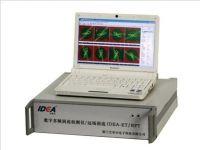 Sell IDEA-ET/RFT Heat Exchanger/condenser/boiler flaw detector/ndt