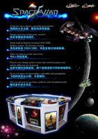 Sell space war arcade game machine cabinet fun