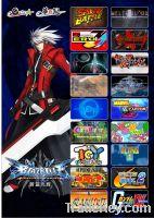 Sell naomi arcade game machine