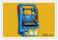 Sell expanded metal machine JQ25-6.3