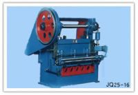 Sell expanded metal machine JQ25-16
