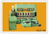 Sell expanded metal machine JQ25-100B