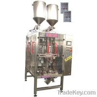 Sell VFSS480 Four-side seal bag packaging machine