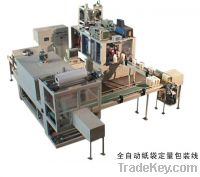 Sell Automatic premade bag packing machine, automatic flour packing mac