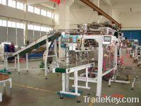 Sell automatic bag feeding packing machine