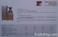 Sell high rotor mill