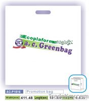 Sell Promotion Bag AC-P1516 OEM