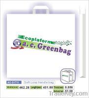 Sell Soft Loop Handle Bag AC-S1711 OEM