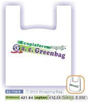 Sell T-Shirt Shopping Bag AC-T1619 OEM