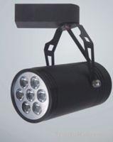 Sell LED Track Lamp