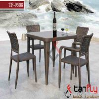 Sell TF-9508 rattan table and chairs