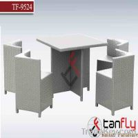 Sell tf-9524 patio wiker coffee table set