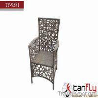 Sell TF-9581 rattan armchair