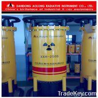 Sell Panoramic Welding X ray test equipment (XXH2505)