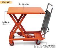 Sell mobile scissor work platform