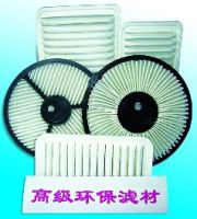 Sell Auto Air Filter