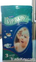 Sell BEBIKO VIP BABY SERIE
