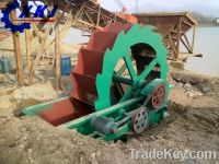 Low energying consumption sand washing machine, sand washer
