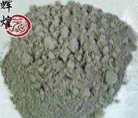 Sell tourmaline powder