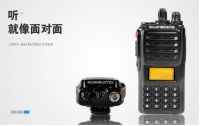 Quansheng another big breakthrough trunking radio TG-350 come out