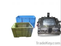Sell custom injection moulding and plastic parts from top mould