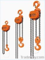 Sell chain block