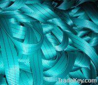Sell webbing slings