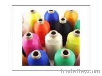 Sell Nylon 6 DTY dyed yarn