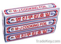 Sell Household aluminium foil