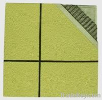 Sell Ultra-thin Insulation Panel