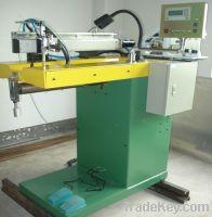 Sell Automatic Longitudinal Seam Welder Circular seam welding machine