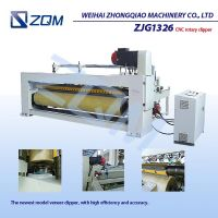 Sell Plywood- CNC ROTARY VENEER CLIPPER/ZJG1326