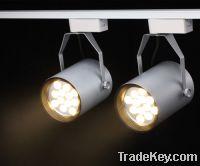 High Power Track Light 12W (HZ-GDD12W)