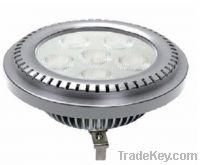 led lighting AR111 led series