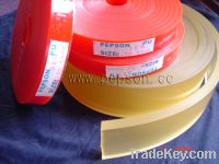 Sell PU Squeegee, Rubber Squeegee, Screen Printing Squeegees