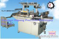 Sell 420BII Multifunction die cutting machine