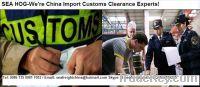Sell china customs