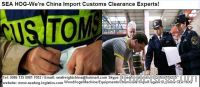 Sell customs declaration in china