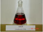 Octane booster Antiknock-819  (A819, non-metal)