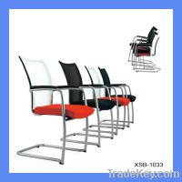 Sell fabric conference chair(XSB-1033)