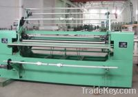 Sell Multi-functional Pleating Machine