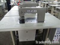 Sell Ultrasonic Lace Sewing Machine (New Appearance)