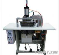 Sell Ultrasonic Lace Sewing Machine(JP-300-Q)