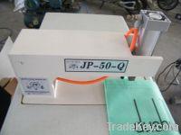 Sell Ultrasonic Belt Welding Machine (JP-50-Q)
