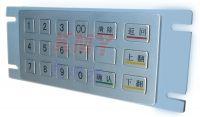 Sell 18(3X6)Keys 3DES Stainless Steel Keypad/PINpad/Keyboard(IP65, NEM